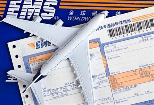 EMS 1 500x341 Shipping Info